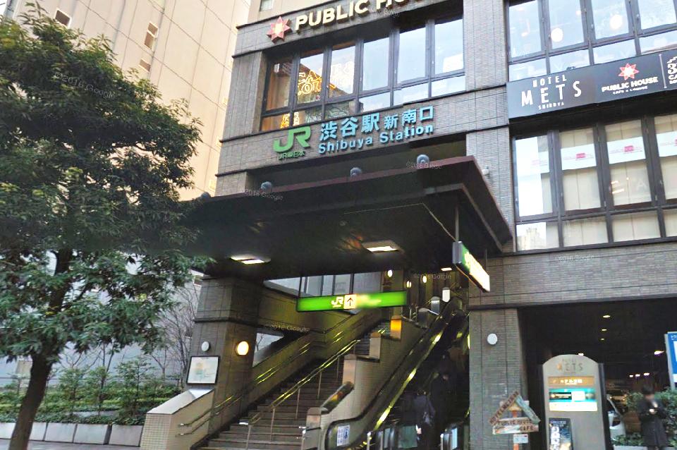 渋谷駅 新南口